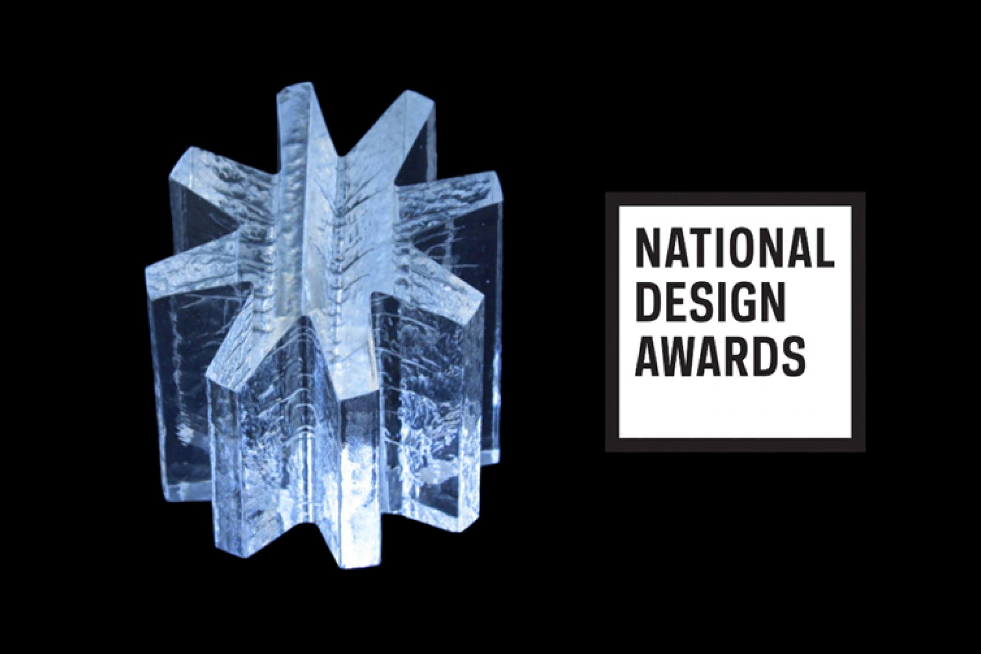 Photo: National Design Award Photo